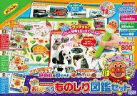 【新品】おもちゃ おしゃべり ものしり図鑑セット 「それいけ!アンパンマン」