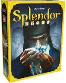 【エントリーでポイント最大27倍!(7月15日限定!)】【新品】ボードゲーム 宝石の煌き 日本語版 (Splendor)