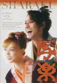 【中古】その他DVD 天使のララPresents 戯伝 写楽 SHARAKU