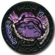 【中古】妖怪メダル [コード保証無し] ドンヨリーヌ Bメダル(ノーマル) 「妖怪ウォッチ 妖怪メダルバスターズラムネ」