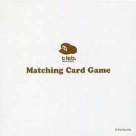 【中古】ボードゲーム クラブニンテンドー マッチングカードゲーム-Matching Card Game-