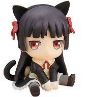 【中古】トレーディングフィギュア 黒猫 メイドVer. 「ぺたん娘みにっ! トレーディングフィギュア 俺の妹がこんなに可愛いわけがない。」