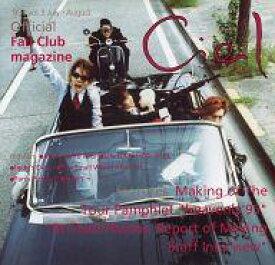 【中古】アイドル雑誌 Ciel vol.3 L'Arc〜en〜Ceil Official Fan Club magazine
