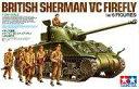 【中古】プラモデル 1/35 イギリス戦車 シャーマン VC ファイアフライ(人形6体付き) スケール限定 [25174]