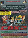 【中古】PSハード PS/PS2 プロアクションリプレイ CDX-2 (状態:内部コードデータ欠損)