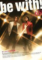 【中古】アイドル雑誌 be with! VOL.68【タイムセール】