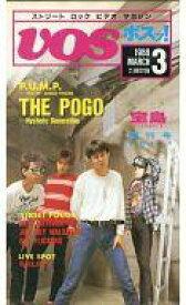 【エントリーで全品ポイント10倍!(7月26日01:59まで)】【中古】邦楽 VHS VOS(ボスッ!) 創刊号 MAR.1988