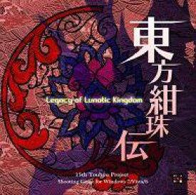 【中古】同人GAME CDソフト 東方紺珠伝 〜 Legacy of Lunatic Kingdom. / 上海アリス幻樂団