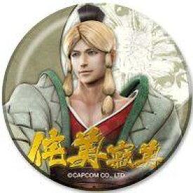 【中古】バッジ・ピンズ(キャラクター) 千利休(ワビ助) 「戦国BASARA4 皇 武将缶バッジコレクション」