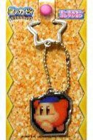 【中古】食玩 キーホルダー 7.バンダナワドルディ 「星のカービィ トリプルデラックス キーホルダーコレクション」