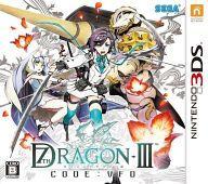 【中古】ニンテンドー3DSソフト セブンスドラゴンIII code:VFD