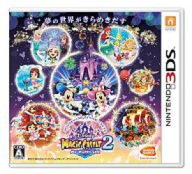【中古】ニンテンドー3DSソフト ディズニーマジックキャッスル マイ・ハッピー・ライフ2