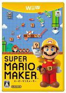 【中古】WiiUソフト スーパーマリオメーカー