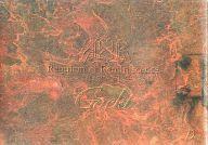 【中古】パンフレット(その他) パンフ)Gackt Requiem et Reminiscence 〜鎮魂と再生〜【タイムセール】