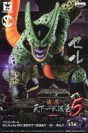 【中古】フィギュア セル(第二形態) 「ドラゴンボール」 SCultures BIG 造形天下一武道会5 -共- 其之六【タイムセール】