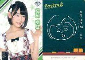 【20日24時間限定!エントリーでP最大26.5倍】【中古】アイドル(AKB48・SKE48)/HKT48 official TREASURE CARD(トレジャーカード) 宮脇咲良/レアカード【自画像カード】/HKT48 official TREASURE CARD(トレジャーカード)