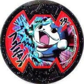 楽天市場妖怪 メダル フユ ニャンおもちゃゲームの通販