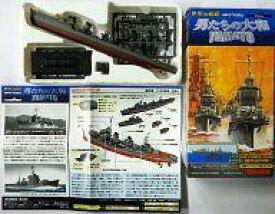 【中古】プラモデル 1/700 磯風(1945年・日本) 「世界の艦船 SPECIAL 男たちの大和 -YAMATO-」