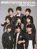 【中古】Pick-up Voice Pick-up Voice EXTRA Kiramune SPECIAL〜Next Stage〜