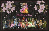 【中古】アニメ系CD 戦国乙女3〜乱〜 C84 Deluxe BOX