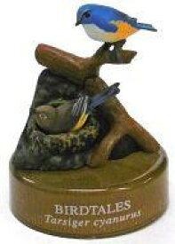 【中古】ペットボトルキャップ ルリビタキ 「バードテイルズ 鳥の巣コレクション」 癒し系ボトルキャップ【タイムセール】