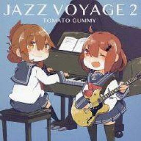 【中古】同人音楽CDソフト JAZZ VOYAGE 2 / トマト組