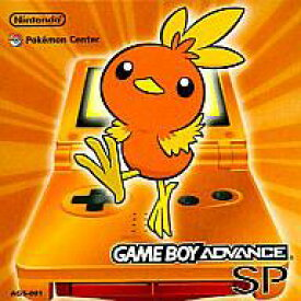 【中古】GBAハード ゲームボーイアドバンスSP本体 アチャモオレンジ(状態:箱(内箱含む)状態難・本体状態難)