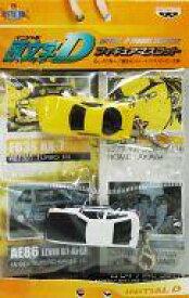 【中古】キーホルダー・マスコット(キャラクター) AE86レビン・FD3S RX-7「頭文字D」フィギュアマスコット