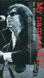 【エントリーで全品ポイント10倍!(7月26日01:59まで)】【中古】邦楽 VHS 甲斐よしひろ / My name is KAI Kai Yoshihiro Solo Tour 2000