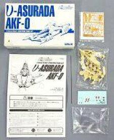 【中古】プラモデル 1/43 ν-アスラーダ AKF-0 「新世紀GPXサイバーフォーミュラSAGA」 レジンキャストキット [FI-65]