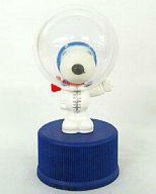 【中古】ペットボトルキャップ 15.ASTRONAUT 2001 アストロノーツ2001「スヌーピー」第1弾 ペプシボトルキャップ