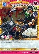 【中古】アニメ系トレカ/ジョジョの奇妙な冒険 Adventure Battle Card 第6弾 J-537 [R] : ジョセフ・ジョースター(箔押し仕様)