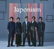 【中古】邦楽CD 嵐 / Japonism[DVD付初回限定盤]