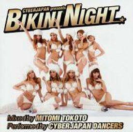 【エントリーで全品ポイント10倍!(8月18日09:59まで)】【中古】邦楽CD MITOMI TOKOTO & CYBERJAPAN DANCERS / CYBERJAPAN presents BIKINI NIGHT