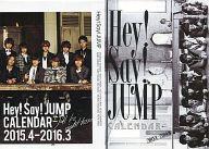 【中古】カレンダー Hey !Say! JUMP 2015.4→2016.3 カレンダー