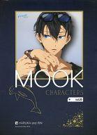 【中古】アニメムック ランクB)Free!-EternalSummer CHARACTERSMOOK vol.5 Haruka&Rin 【中古】afb
