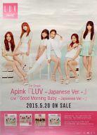 【中古】ポスター(女性) B2販促ポスター Apink 「CD LUV -Japanese Ver.-」【タイムセール】