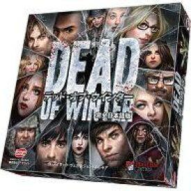 【中古】ボードゲーム デッド・オブ・ウィンター 完全日本語版 (Dead of Winter:A Crossroads Game)