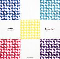 【中古】バッグ(男性) 嵐 風呂敷 「ARASHI LIVE TOUR 2015 Japonism」