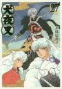 【中古】B6コミック 犬夜叉(ワイド版)(27) / 高橋留美子