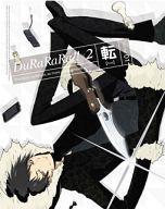 【中古】アニメBlu-ray Disc デュラララ!!×2 転 1 [完全生産限定版]