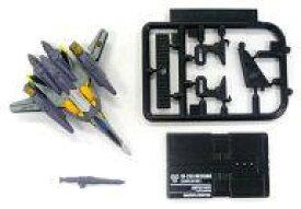 【中古】トレーディングフィギュア VF-25S スーパーパック オズマ機 「マクロスファイターコレクション3/マクロスF」