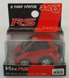 【中古】ミニカー チョロQ Vitz RS(レッド) Qショップスペシャル 2005