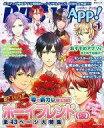 【中古】ゲーム雑誌 PASH! App! 1