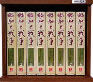 【中古】その他 VHS 昭和と戦争 語り継ぐ7000日 [VHS全8巻セット]