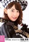 【中古】生写真(AKB48・SKE48)/アイドル/AKB48 宮脇咲良/バストアップ・体右向き/AKB48 2015年9月度 net shop限定個別生写真 「2015.09」