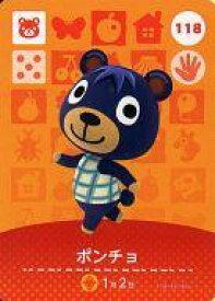 【中古】どうぶつの森amiiboカード/第2弾 118 : ポンチョ