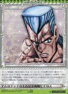 【中古】アニメ系トレカ/ジョジョの奇妙な冒険 Adventure Battle Card 第4弾 J-394 [U] : そんなチャチなもんじゃあ断じてねえ