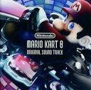 【中古】アニメ系CD マリオカート8 オリジナルサウンドトラック ランキングお取り寄せ