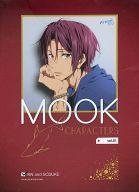 【中古】アニメムック ランクB)Free! Eternal Summer CHARACTERS MOOK vol.1 RIN and SOSUKE【中古】afb